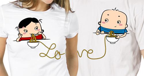 Chami Love